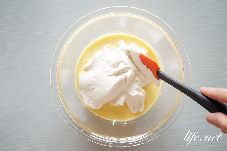 栗原はるみさんのヨーグルトアイスのレシピ。生クリーム入りで濃厚!
