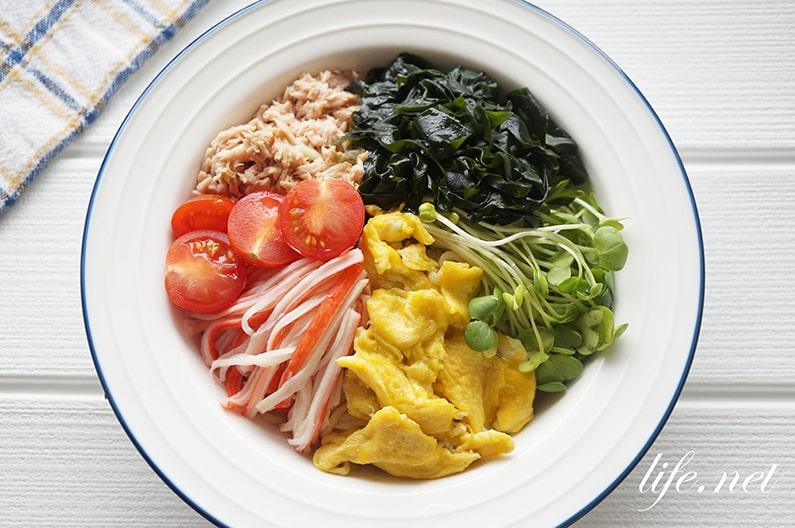 カニカマとツナトマトの冷やし中華のレシピ。子供にも人気!