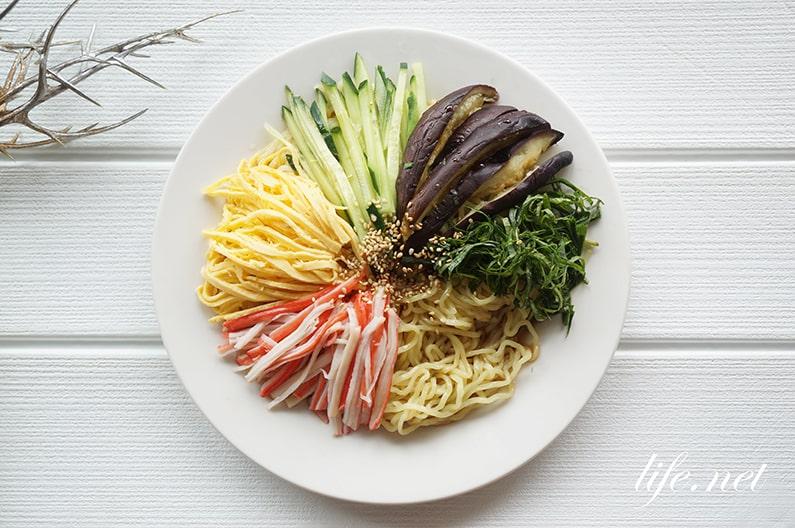 電子レンジ冷やし中華のレシピ。麺をレンジで茹でられる方法を紹介。