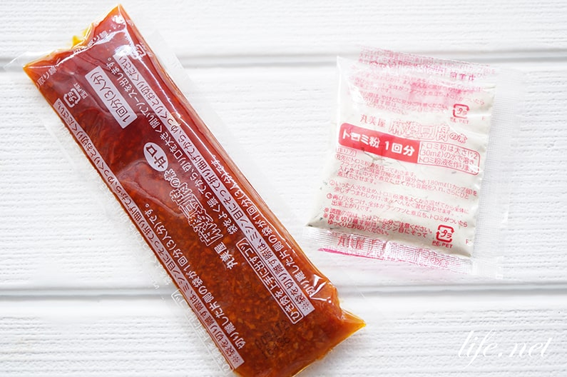 マツコの知らない世界の麻婆豆腐10選!おすすめレトルトマーボー。