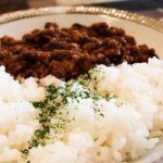 栗原はるみのなすと枝豆のドライカレーレシピ