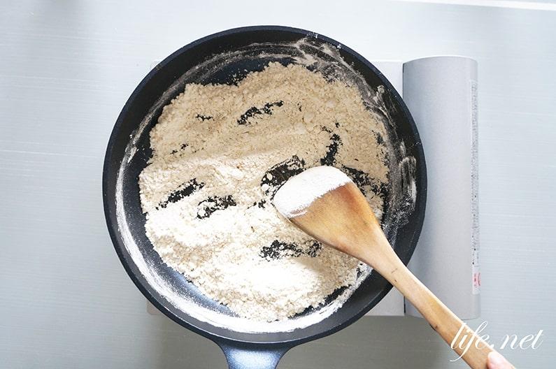 ガッテンの小麦粉、フライパン粉の作り方