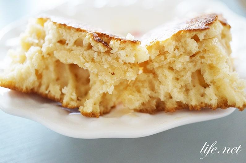 フライパン粉を使ったガッテン流ホットケーキのレシピ