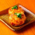 中国風豆腐ハンバーグのレシピ