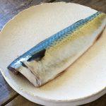 切り身魚の保存方法「紙塩」のやり方