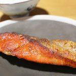 あさイチふわふわの魚の塩焼きレシピ!上田勝彦さんの作り方