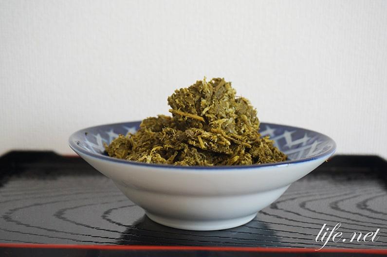 お茶の出し殻としらすの佃煮のレシピ。美味しく食べられる活用法。