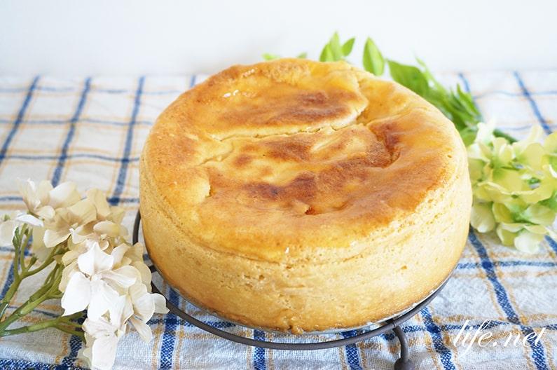 山本麗子さんのベイクドチーズケーキのレシピ。あさイチで話題のプロの本格レシピ。