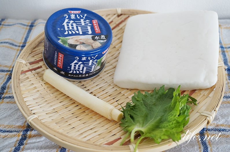 鯖缶のはんぺんハンバーグのレシピ。水煮缶で簡単!ふわふわ食感。