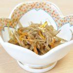 きょうの料理 鶏ごぼうレシピ