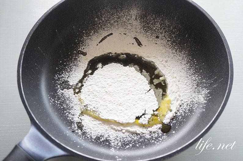 オリーブオイルで作るホワイトソースのレシピ。あさイチで話題。
