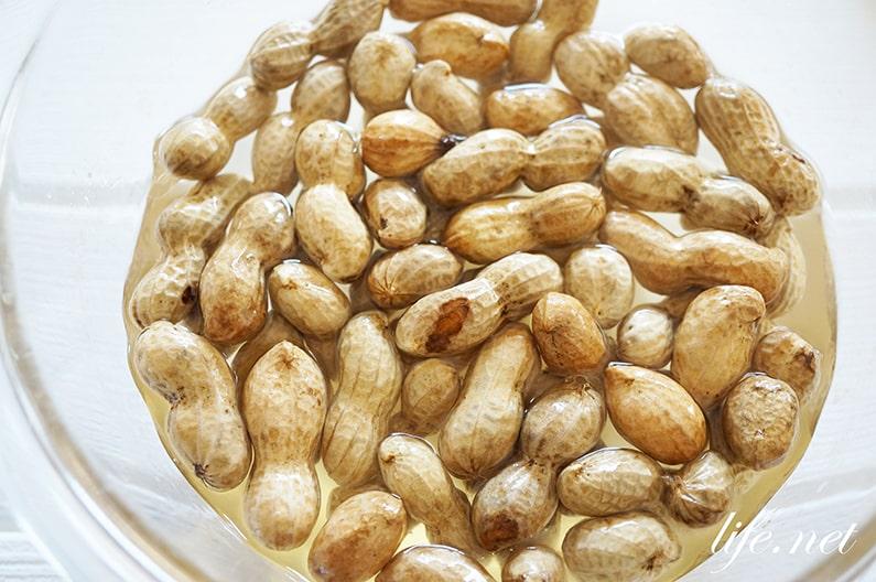 殻つき生落花生の茹で方。茹でピーナッツの作り方。