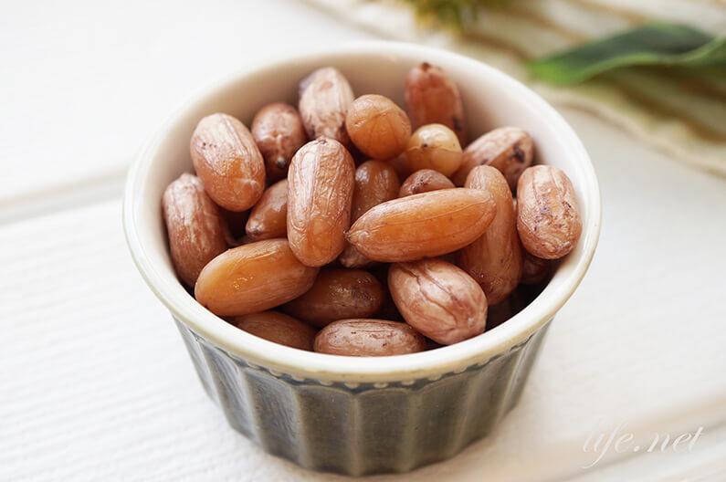 殻なし茹で落花生(ゆでピーナッツ)の作り方・ゆで方
