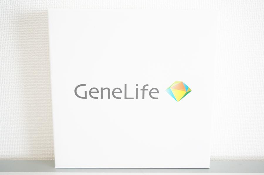 ジーンライフの遺伝子検査レビュー