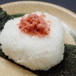 手作りの鮭ふりかけレシピ&作り方