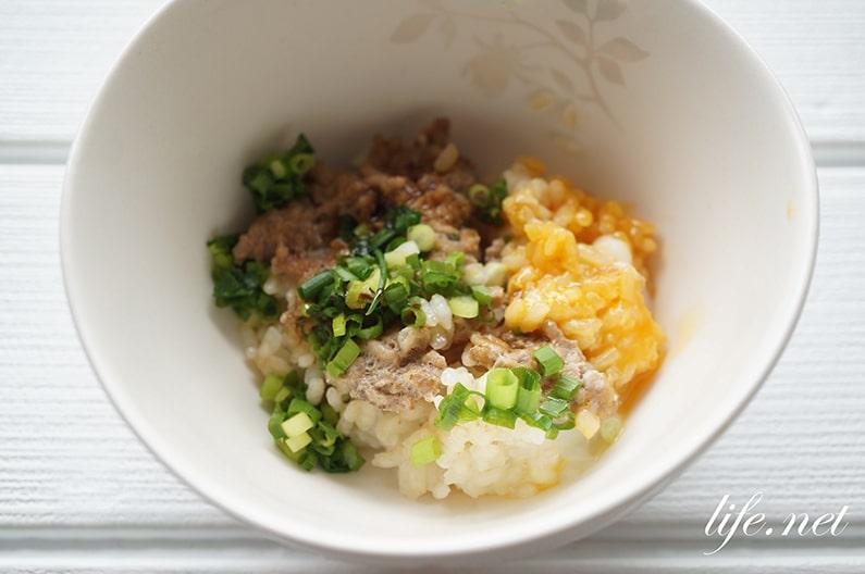 ボウジャイファンの作り方。香港の土鍋ご飯!男子ごはんのレシピ。