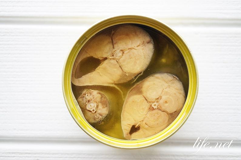マツコの知らない世界の鯖缶アレンジレシピ。絶品サヴァ缶3品。