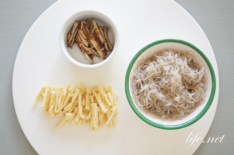 あさイチの五目煮なますレシピ。おせち料理にもおすすめ。