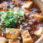 麻婆豆腐鍋の作り方
