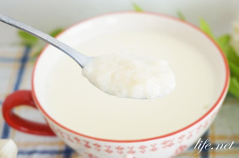豆乳甘酒の作り方。代謝アップでダイエットにもおすすめ!