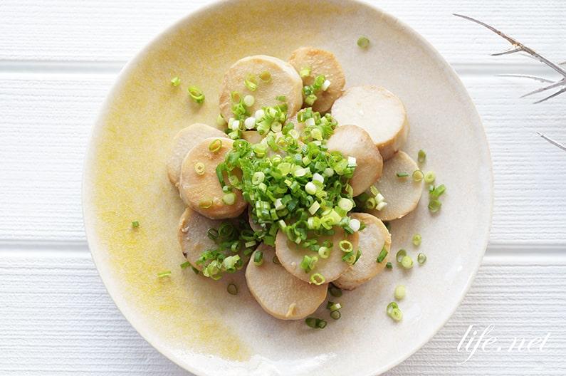 男子ごはん里芋の煮がらめの作り方。バターのコクがおいしいレシピ。