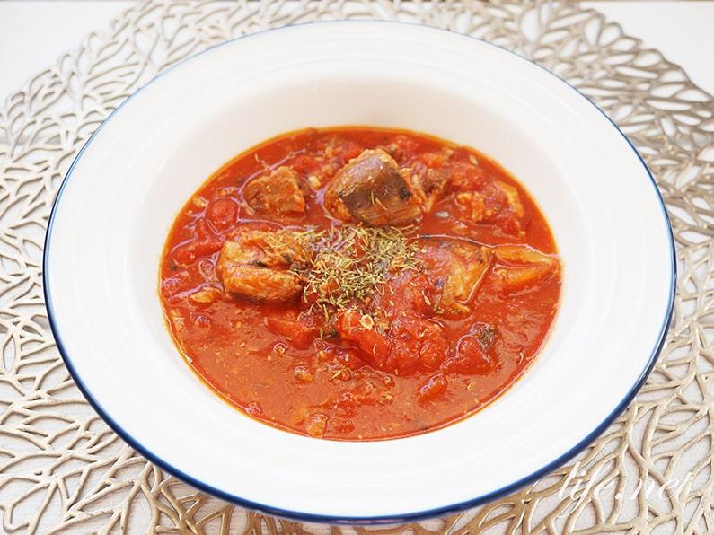 男子ごはんの鯖缶のトマト煮込みのレシピ。トマト缶で簡単!