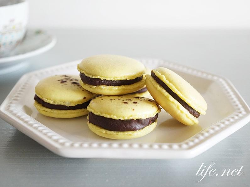 ピエール・エルメ氏のチョコマカロンのレシピ。バレンタインにもおすすめ。