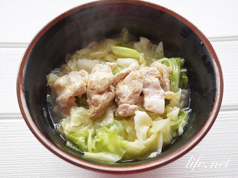 鶏肉とキャベツの中華和え麺の作り方。男子ごはんのレシピ。
