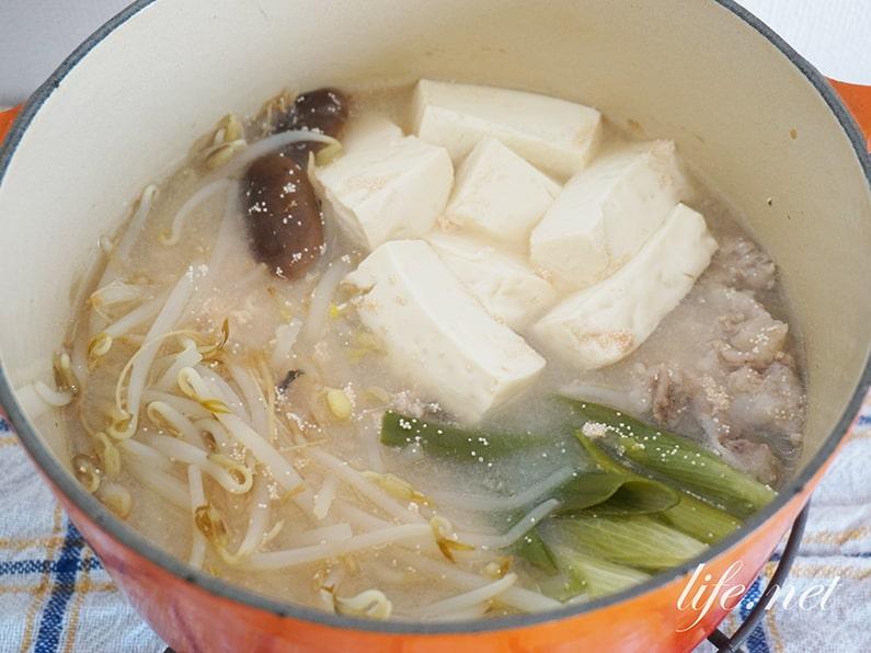 平野レミさんの沈まないタラコ鍋のレシピ。明太子スープの鍋の作り方。