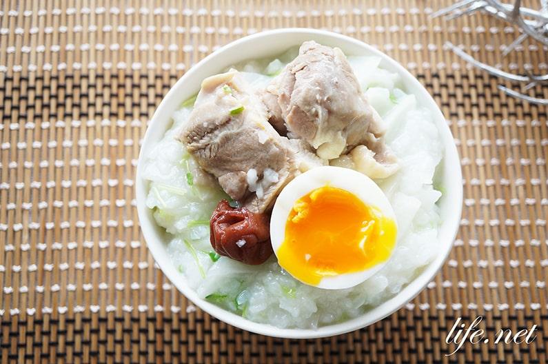 鶏肉とかぶのお粥のレシピ。子供にも人気のごちそうお粥。