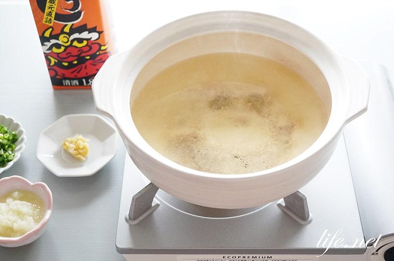 日本酒しゃぶしゃぶのレシピ。絶品!日本酒を煮詰めたつゆが最高。