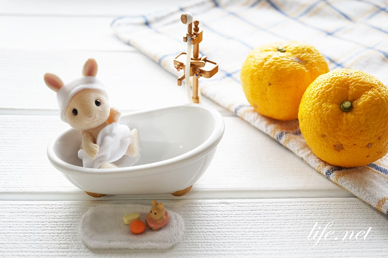ゆず湯の効果的な入り方とは?体の芯まで温まる入り方を紹介。