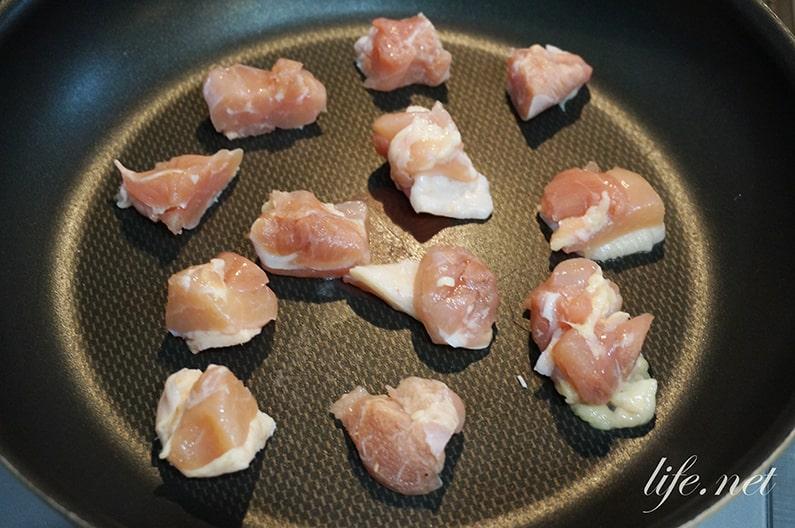 平野レミさんの鶏南蛮そばのレシピ。鴨南蛮そばを鶏肉と野菜で代用!