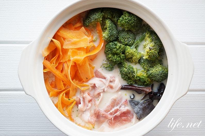 アーモンドミルク鍋のレシピ。美肌にも効果的。