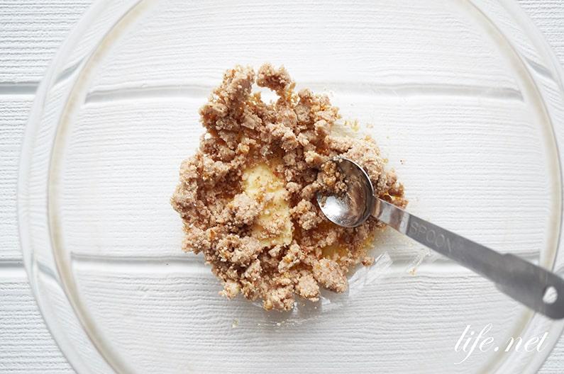 お砂糖とバター入りピーナッツバター