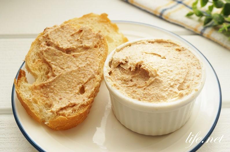 ピーナッツバターホイップタイプのレシピ