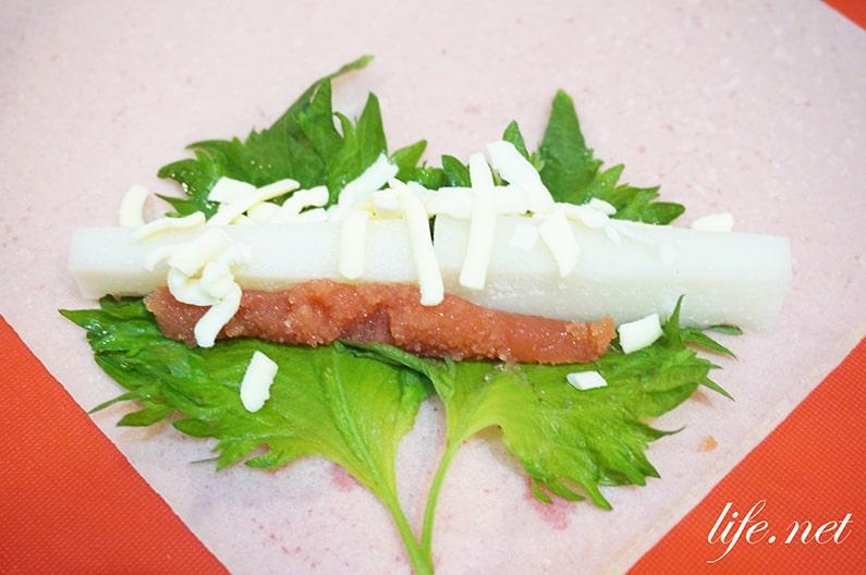 餅春巻きのレシピ。明太子チーズ餅春巻き。