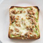 チーズ納豆アボカドトーストのレシピ。簡単!朝ご飯にもおすすめ。
