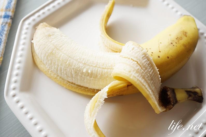 茹でる バナナ バナナの基礎知識