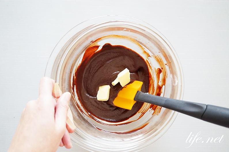 ジャン=ポール・エヴァンの柚子トリュフのレシピ。絶品生チョコ。