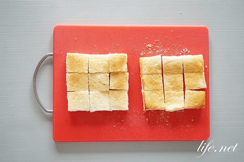 キャビネットケーキのレシピ。土井善晴さんのキャビネットプリン。
