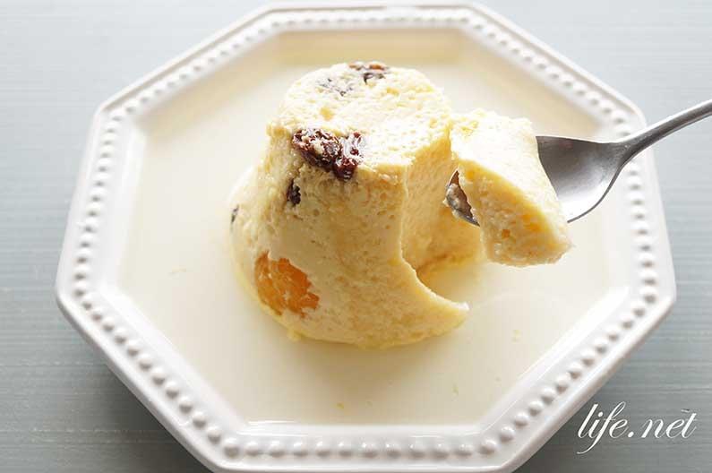 キャビネットケーキのレシピ。土井善晴さんのパン入りプリン。