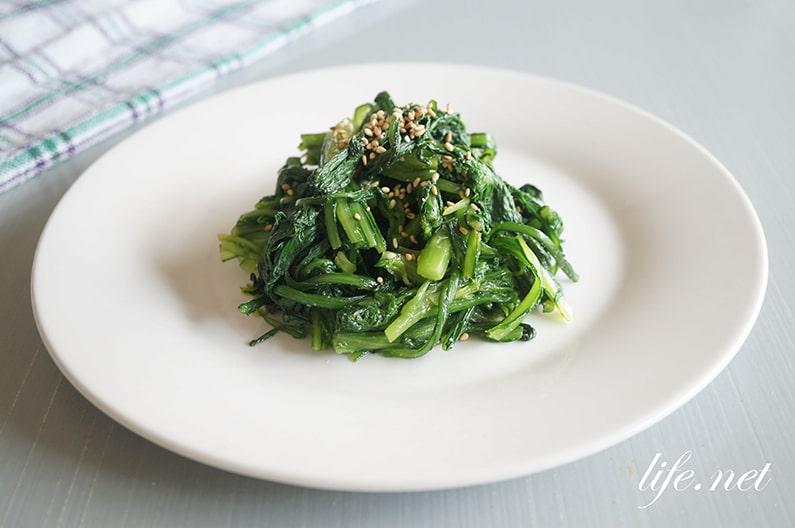 男子ごはんの春菊のナムルの作り方。簡単で子供にも人気のレシピ。