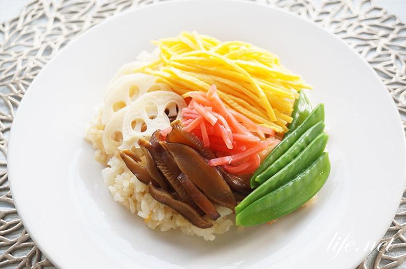 土井善晴さんのちらし寿司のレシピ。絶品酢飯の作り方も紹介。