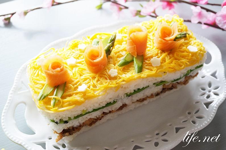 ケーキ型押し寿司のレシピ。きょうの料理の牛乳パックで作る作り方。
