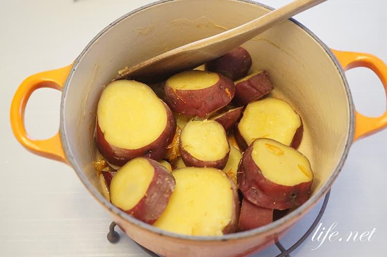 さつまいものマーマレード煮の作り方。金スマの家政婦さんのレシピ。