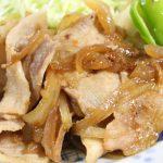 シナモン豚の生姜焼きのレシピ