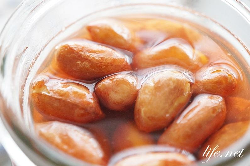酢漬けピーナッツの作り方。高血圧解消に効果的!