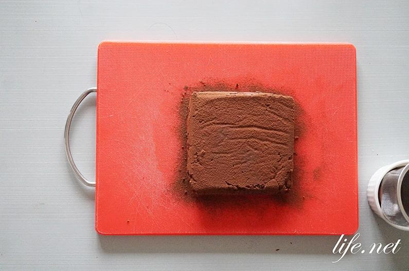 家事ヤロウで話題の豆腐生チョコのレシピ
