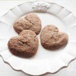 ハートのチョコクッキーのレシピ。型不要で簡単!バレンタインに。